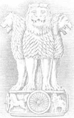 Republic India Coinage