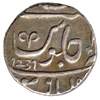 Silver Coins of the Marathas