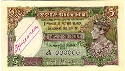 Image : Rupees Five