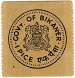 Bikaner (Now in Rajastan)