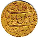 Couplet Coin