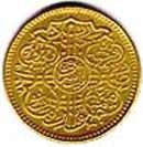 Coins of Hyderabad-Ashrafi