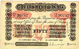 Image : Red Underprint Rupees Fifty