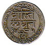 Coins of Udaipur-One Sixteenth Rupee