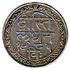Coins of Udaipur-One Eight Rupee