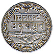 Coins of Udaipur-One Fourth Rupee