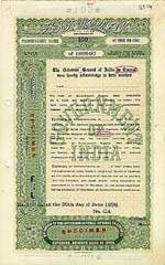 Image of Government of India Promissory Note