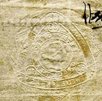 Embossed Seal: Queen Victoria
