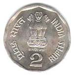 Two Rupee Coin Old